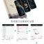 (พรีออเดอร์) เคส Huawei/P8-GView Flip case thumbnail 3