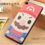 (พรีออเดอร์) เคส Huawei/P8-Lcool thumbnail 9
