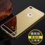 (พรีออเดอร์) เคส Huawei/P8-เคสอลู thumbnail 1