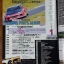 CARBOY (Japan) : 2002 / 1 thumbnail 2