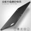 (พรีออเดอร์) เคส Huawei/P8 Max-เคสนิ่มสีเรียบ thumbnail 2