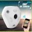 กล้องIP Camera VR CAM 3D Panoramic Lens 360°ดูผ่านมือถือได้ thumbnail 2