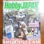 Hobby JAPAN THAILAND EDITION : ISSUE 007 thumbnail 1