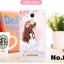 (พรีออเดอร์) เคส Xiaomi/Redmi Note3-เคสนิ่มลายการ์ตูน thumbnail 17