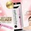 อายไลน์เนอร์ sexy curue eyeliner ติดทนนาน กันน้ำ 100% ราคาส่ง 3 แท่ง แท่งละ 88 บาท ขายเครื่องสำอาง อาหารเสริม ครีม ราคาถูก ปลีก-ส่ง thumbnail 2