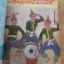 วัฒนธรรมไทย ปีที่ ๑๒ ฉบับ ๑-๑๒ มี.ค.๒๕๑๕-ก.พ.๒๕๑๖ (ปกแข็ง) / กระทรวงศึกษาธิการ thumbnail 5