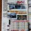 OPTION TWO 2 (Japan) : 2003 / 3 thumbnail 2