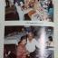 ราชสกุลวงศ์ : อนุสรณ์ในงานพระราชทานเพลิงศพ ม.ร.ว.บุญรับ พินิจชนคดี ท.จ. thumbnail 10