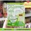ครีมทารักแร้อโลเวร่า Aloe Vera White 99% Soothing Armpit Cream ราคาส่ง 3 กล่อง กล่องละ 250 บาท/ 6 กล่อง กล่องละ 240/12 กล่อง กล่องละ 230 บาท/ 24 กล่อง กล่องละ 220 บาท ขายเครื่องสำอาง อาหารเสริม ครีม ราคาถูก ของแท้100% ปลีก-ส่ง thumbnail 1