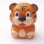 Yuxin Tiger 2x2x2 thumbnail 1