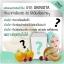 Skinista All Clear Vitamin Clear Acne + Oil Control วิตามินเคลียร์สิว - charm for you ขายส่งเครื่องสำอาง ขายส่งอาหารเสริม ขายส่งสินค้ากระแสความงาม ของแท้ ปลีก-ส่ง thumbnail 5