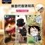 (พรีออเดอร์) เคส Huawei/P8-เคสยางลายการ์ตูน thumbnail 1