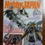 Hobby JAPAN THAILAND EDITION : ISSUE 006 thumbnail 1
