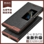 (พรีออเดอร์) เคส Huawei/P8-Mulin เคสหนังแท้ thumbnail 1