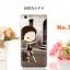 (พรีออเดอร์) เคส Huawei/P8-เคสยางลายการ์ตูน thumbnail 10