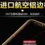 (พรีออเดอร์) เคส Huawei/G7 Plus-เคสอลูกระจกเงา thumbnail 6