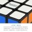 GAN RSC Rubik's Speed Cube Standard Edition thumbnail 13