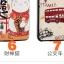(พรีออเดอร์) เคส HTC/Desire 826-เคสนิ่มลายการ์ตูน คุณภาพดี thumbnail 20