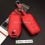 ซองหนังแท้ ใส่กุญแจรีโมทรถยนต์ รุ่นสีสัน All New Toyota Fortuner TRD/Camry 2015-17 Smart 4 ปุ่ม thumbnail 7