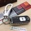 กรอบ-เคสยาง TPU ใส่กุญแจรีโมทรถยนต์ Mazda 2,3/CX-3,5 Smart Key 2 ปุ่ม thumbnail 5