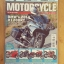 MOTORCYCLE SPORT&LEISURE : ISSUE 640 JANUARY 2014 thumbnail 1