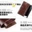 (พรีออเดอร์) เคส Huawei/P8 Max-Qailino เคสหนังแท้ thumbnail 9