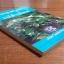"""วารสาร""""กองทุนศรีบูรพา"""" ศรีบูรพา ๖ ฉบับ""""วันนักเขียน-๕ พฤษภาคม"""" พ.ศ.๒๕๔๖ thumbnail 3"""