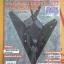 LOCKHEED F-117 NIGHTHAWK / ROBERT F.DORR thumbnail 1