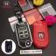 กรอบ-เคส ใส่กุญแจรีโมทรถยนต์ รุ่นเรืองแสง Honda Jazz 2014-2015 พับข้าง 2 ปุ่ม thumbnail 1