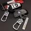 กรอบ-เคส ใส่กุญแจรีโมทรถยนต์ Bmw New Series 3,5 ลายเคฟล่า thumbnail 6