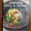 exploring taste & flavour / Tom Kime thumbnail 1