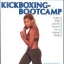 The Hollywood Trainer - Kickboxing Bootcamp thumbnail 1