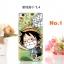 (พรีออเดอร์) เคส Huawei/P8-เคสยางลายการ์ตูน thumbnail 4
