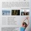 Namaste Yoga Season 3 E01-E13 with Erica Blitz 2 DVDs thumbnail 3