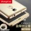 (พรีออเดอร์) เคส Xiaomi/Redmi Note3-เคสTPU แบบบางพร้อมปลั๊กฝุ่น thumbnail 1