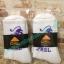(Code 03) ถุงเท้า RSL สีขาวลายน้ำเงิน เนื้อหนาอย่างดีนุ่มใส่กระชับสบายเท้ามากๆๆ thumbnail 1