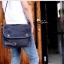 กระเป๋าสะพายข้าง thumbnail 3