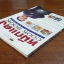 หมึกแดง COOK BOOK / ม.ล.ศิริเฉลิม สวัสดิวัตน์ thumbnail 4