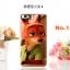 (พรีออเดอร์) เคส Huawei/P8-เคสยางลายการ์ตูน thumbnail 16