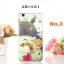 (พรีออเดอร์) เคส Huawei/P8-เคสยางลายการ์ตูน thumbnail 6
