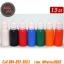 [SET 7COLORS/15CC] ชุดหมึกสักลายแบ่งขายคละสี 7 สี หมึกสัก สีสักลาย ขนาด 1/2 ออนซ์ Tattoo Ink Set (15ML - 7PC) thumbnail 1