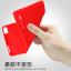 (พรีออเดอร์) เคส Huawei/P8 Max-เคสนิ่มสีเรียบ thumbnail 6