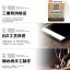 (พรีออเดอร์) เคส Huawei/P8 Max-Qailino เคสหนังแท้ thumbnail 10