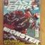 FAST BIKES : ISSUE 286 APRIL 2013 thumbnail 1
