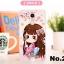 (พรีออเดอร์) เคส Xiaomi/Redmi Note3-เคสนิ่มลายการ์ตูน thumbnail 31