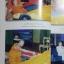 พระมงคลวิเสสกถา ของ เจ้าพระคุณสมเดจพระพุทธโฆษาจารย (เจริญ ญาณวรเถร) : อนุสรณ์ในงานพระราชทานเพลิงศพ พระสาสนโสภณ (ใย ภทฺทิยเถร) thumbnail 7