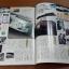 CARBOY (Japan) : 2002 / 2 thumbnail 3