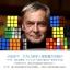GAN RSC Rubik's Speed Cube Standard Edition thumbnail 5