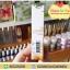 ครีมกันแดดผู้ดี Smoothen bright sunscreen cream ขายเครื่องสำอาง อาหารเสริม ครีม ราคาถูก ของแท้100% ปลีก-ส่ง thumbnail 1