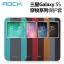 พร้อมส่ง!! เคส Samsung/S5-Rock Flip case thumbnail 1